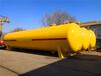 抚州80立方液氨储罐设计要求
