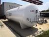 揚州30立方液化天然氣儲罐,天然氣儲罐