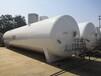 三門峽20立方液氧液氮液氬低溫儲罐