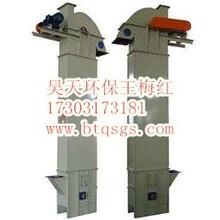 垂直提升机特点型号生产厂家介绍图片