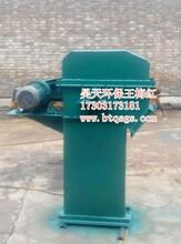 板链斗式提升机使用过程中经常会出现的问题供应生产厂家图片