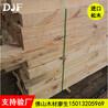 供应建筑工地木方实木木方原木加工美国进口黄松木