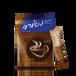 泰国高崇咖啡,香醇美味,馥郁芳香,回味悠久。