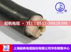 起帆VV路灯电缆国标塑胶电缆线南通电线电缆