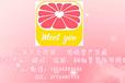 母婴育儿实体店的广告适合在美柚上面投放吗