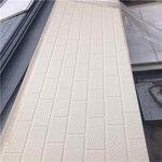 聚氨酯保温防火护墙夹芯板金属建筑装饰材料外墙挂板