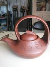 陳鳴遠紫砂壺收購價格圖片