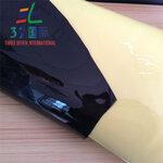 三化实业供应皮革UV光油品牌三七国际