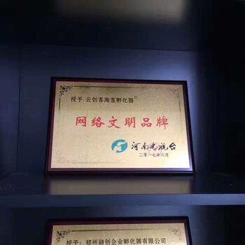 新型淘寶網店,河南電視臺推薦產品