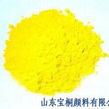 山东供应联苯胺黄厂家直销价格合理适用于塑料着色