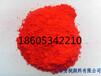 耐高溫金光紅C油墨用顏料顏料紅53:1寶桐供應