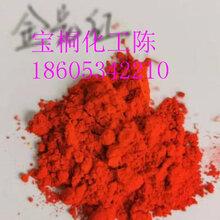 温州供应电力管专用永固桔红永固橘黄图片