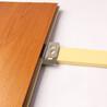 竹木纤维板集成墙板护墙板快装板生态木