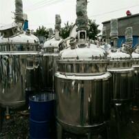 二手不锈钢反应釜,二手蒸汽加热反应釜,二手电加热反应釜,二手搪瓷反应釜图片