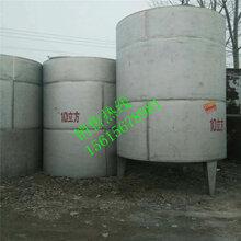 二手发酵罐二手搅拌罐1吨2吨3吨都有现货30立方储罐、40立方储罐、不锈钢储罐