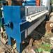 出售二手压滤机,厢式压滤机,板框压滤机,隔膜压滤机