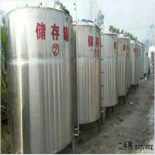 出售20立方不锈钢储罐二手不锈钢电加热搅拌罐二手储罐