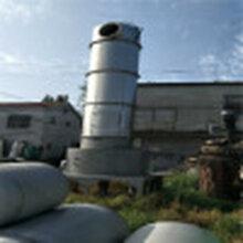 回收二手管束干燥机二手空心桨叶干燥机二手流化床干燥机二手耙式干燥机二手真空干燥箱