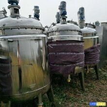 供应9成新不锈钢食品级啤酒储罐二手饮料搅拌罐制冷储罐发酵罐