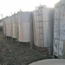 定做储罐10立方20立方不锈钢储罐304不锈钢储罐不锈钢储罐
