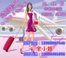 上海飞里约热内卢乘坐汉莎航空的商务舱最低需要多少钱图片