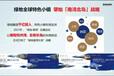 杭州湾绿地海湾开盘房源85平至125平杭州湾小面积新房房源1000套销售