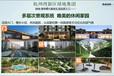上海周边低首付新房杭州湾绿地海湾网络推广中心内部房源先预定