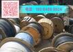 四川各个市区高价上门回收烽火光缆,全国烽火光缆长期高价收购