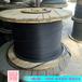 丽江二手光缆回收GYTA53直埋光缆回收价格
