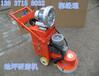贵阳销售YG-380型豫工地坪研磨机小型地坪研磨机