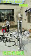 广元厂家报价YG-380液压绳锯切割机绳锯机低价出售