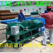 石家庄钢管调直除锈刷漆机YG-48钢管三合一机器