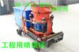 九江工程喷浆机PZ-3喷浆机生产厂家