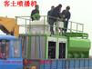 陇南草籽喷播机YG-300型液力喷播机大面积喷洒效果好