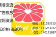 美柚上的祛斑广告投放上去要多少钱?