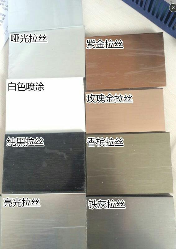 厂家直销成都,重庆,攀枝花不锈钢拉丝踢脚线