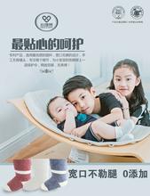 心理想宽口婴儿袜防臭抗菌成人袜图片