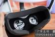 眼罩海绵生产厂家批发VR眼罩海绵皮革眼镜海绵量大从优