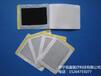 济宁辰星供应多种pu膜成品pu膜膏药加工胶带厂
