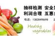 广州蔬菜配送公司、食堂承包公司