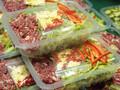 净菜气调包装机蔬菜包装机菌类气调包装机泡菜包装机图片