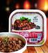 牛肉酱盒装包装机酱类碗式包装机香菇酱封盒包装机