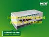穩利達電梯節電器LM040LM060