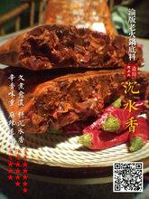 重庆火锅底料批发生产