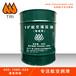 现货供应地面用特力10号航空液压油用作各种要求较高的液压系统的工作液