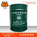 厂家直销地面用特力15号航空液压油良好的粘温性抗氧化性液压传递性能