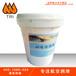 厂家直销特力40号冷却液良好的低温性能可替代俄罗斯的40号冷却液