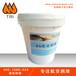 正品供应特力65号冷却液可替代俄罗斯的65号冷却液