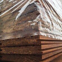 户外竹木地板生产厂家户外竹地板规格图片