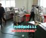 供应青海海西自动控温不锈钢大豆蛋白机厂家出厂价